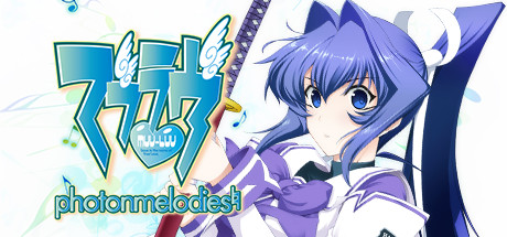 Muv Luv photonmelodies Game Free Download