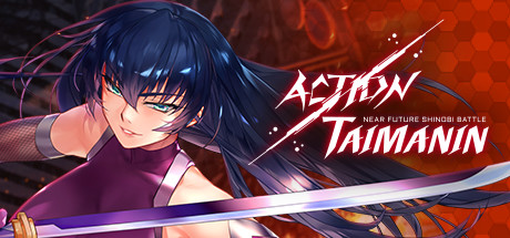 Action Taimanin Game Free Download