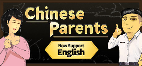 Chinese Parents Game Free Download