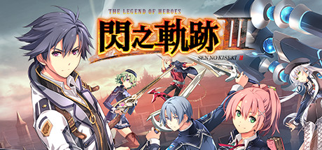 The Legend of Heroes Sen no Kiseki III Game Free Download