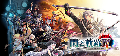 The Legend of Heroes Sen no Kiseki IV THE END OF SAGA Game Free Download