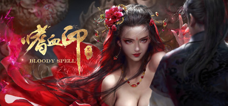 Bloody Spell Game Free Download