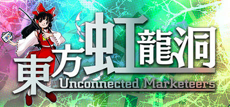 Touhou Kouryudou Unconnected Marketeers Game Free Download