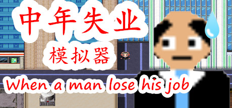 When a man lose his job Game Free Download