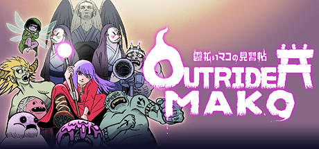 Outrider Mako Game Free Download
