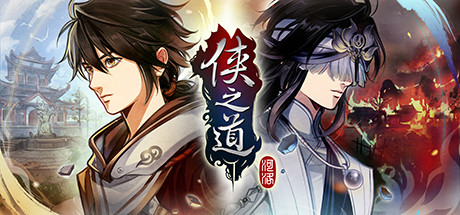 Path Of Wuxia Game Free Download