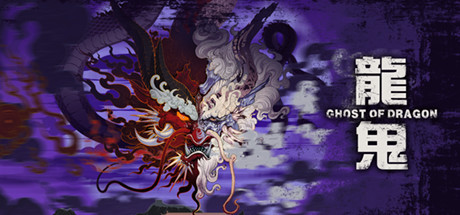 Ghost of Dragon Game Free Download